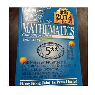 Book dse  maths solutions