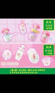 BNIB My Melody items from Macdonald's Japan