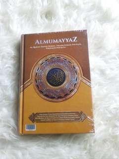 Al-Mumayyaz