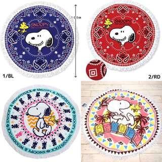 全新、正版 Snoopy 史努比圓形大毛巾地毯100cm長(四款) HKD $ 100 一條 HKD $ 180 兩條