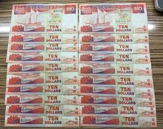 Singapore Ship $10 notes (20 pc) -3