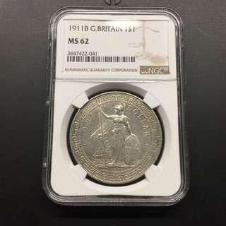 British Trade Dollar 1911 B UNC coin