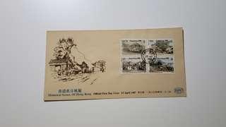 1987年香港舊日風貌首日封