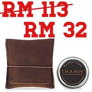 THANN Rice Extract lip balm #midsep50 #3x100 #paywithboost