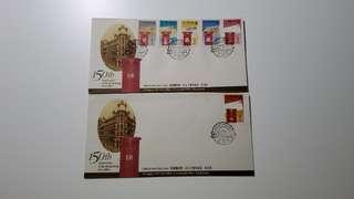 1991年香港郵政署一百五十週年紀念首日封