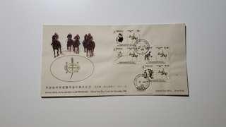 1984年英皇御准香港賽馬會百周年紀念首日封