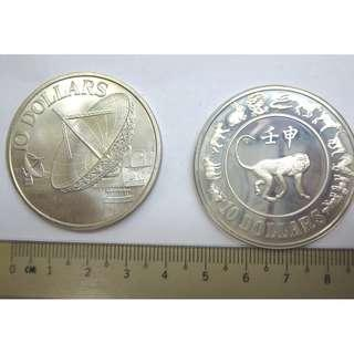 2 singapore $10 silver coins, 1978 silver and 1992 silver proof monkey zodiac