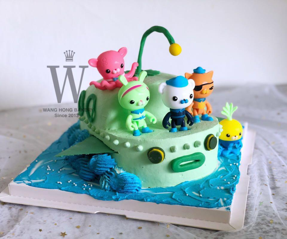 Tremendous Birthday Cake The Octonauts Food Drinks Baked Goods On Carousell Funny Birthday Cards Online Alyptdamsfinfo