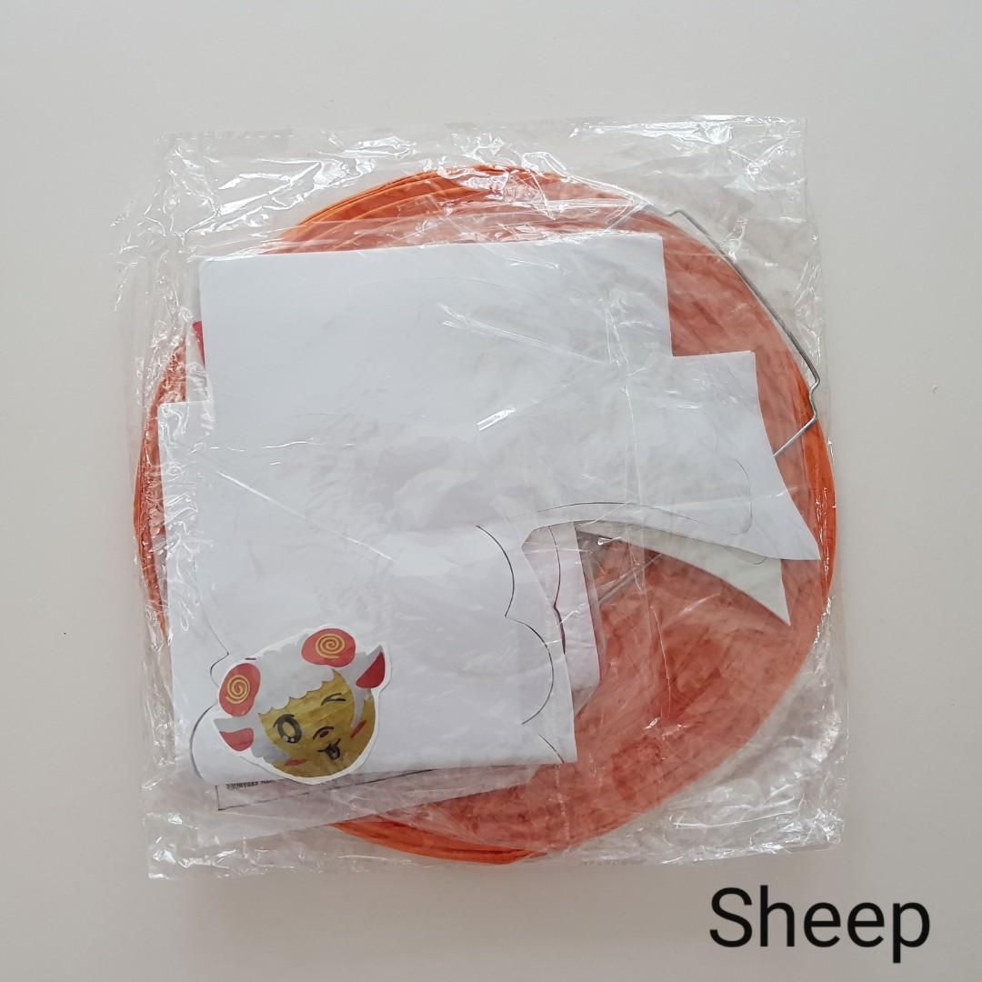 DIY Animal Paper Lantern Kits - 2
