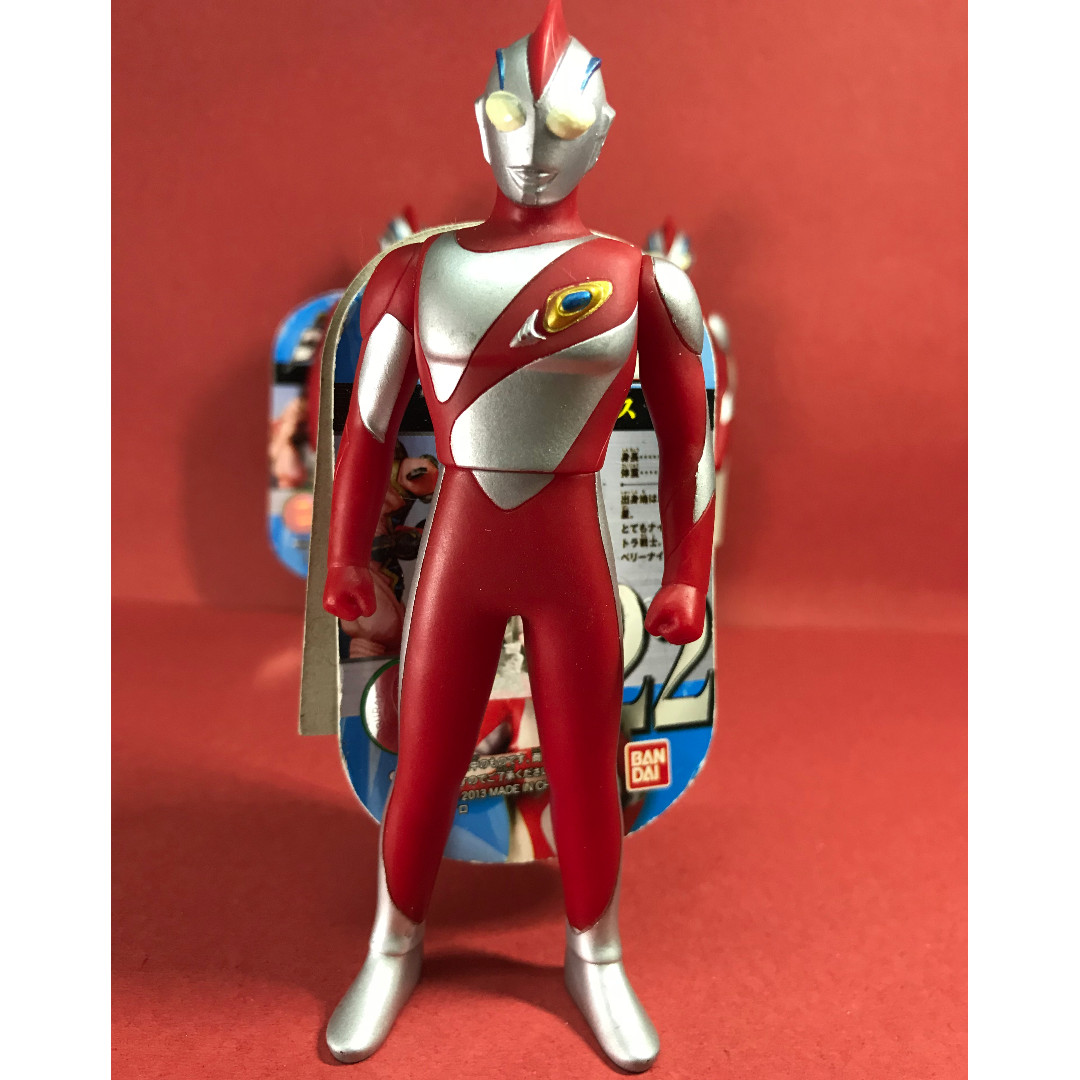 Ultraman Nice Ultra Hero 500 series #22, Toys & Games, Other Toys on