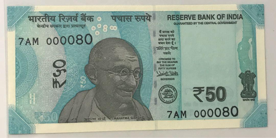 000080) lucky Lower Number new indian 50 Rupees Note Unc