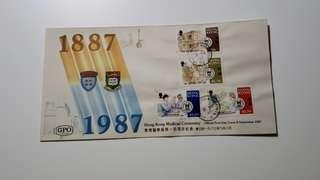 1987年香港醫學服務一百周年紀念首日封