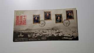 1986年十九世紀香港畫像首日封