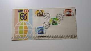 1986年世界博覽會(温哥華)香港館首日封