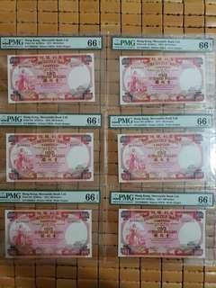 1974年香港有利銀行渣义6連號100元Pmg66分,靚號碼,少有