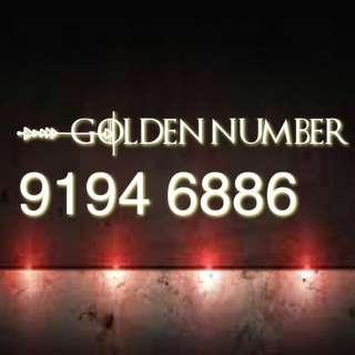Mobile Golden Number For Sale