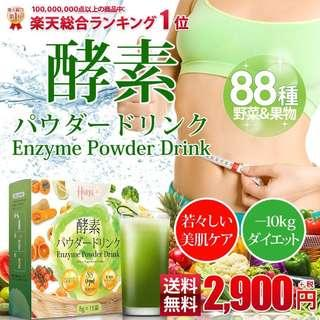 🚚 #PayDay30 Japan #1 Rakuten Topseller Hana Enzyme Drink 酵素パウダードリンク