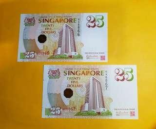 25th Anniversary $25 Commemorative note
