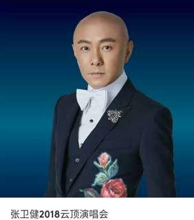 Dicky Cheung 张卫健 (buy1 free1)