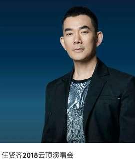 Richie Jen 任贤齐 (buy1 free1)