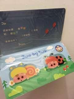 春田花花幼稚園學生証2006年
