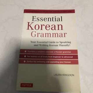 Korean Essential Grammar Book