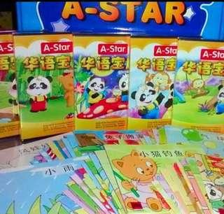 A Star Interactive Chinese CDROMs With Books