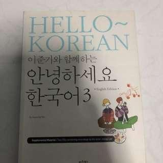 Hello Korean 3 textbook