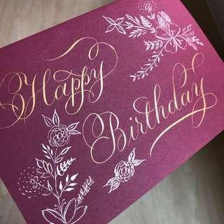 Customized birthday cardd