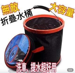 🚚 無敵 大容量 摺疊水桶