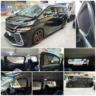 豐田新舊 Alphard Vellfire 全車磁石濾光窗網