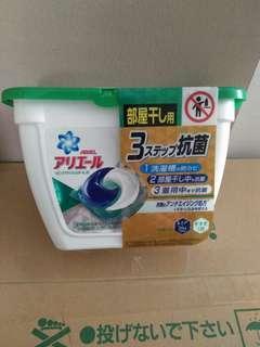 Japan Laundry Detergent
