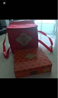 Tung Lok mooncake box