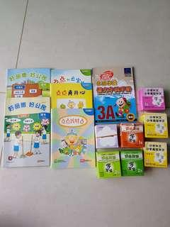 Chinese flash cards n textbook