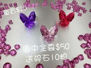 冒險樂園 推寶石 水晶膠 namco 蝴蝶擺設 butterfly