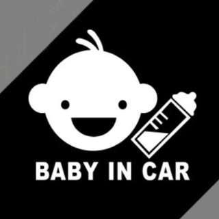 Baby in car sticker stick on