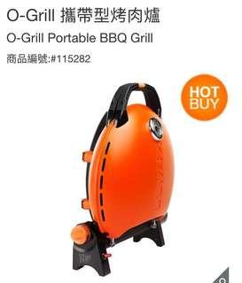#Ogrill  攜帶型烤肉爐 #115282