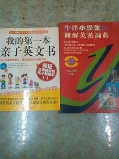 牛津小学生圖解英漢詞典 + 親子英文書 <清屋大平賣>