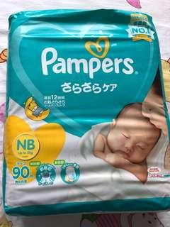 Pampers Baby Dry (Newborn) Unopened