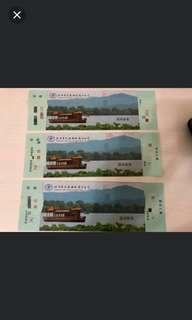 🚚 杭州西湖船票