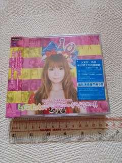 中川翔子 Nakagawa Shoko Shokotan Best 精選專輯 2 CD 台灣版