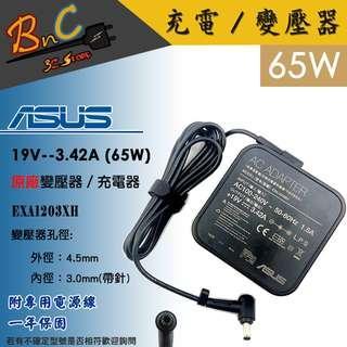 ASUS 華碩 原廠 19V 3.42A 65W 變壓器 4.5*3.0mm 充電器 電源線 P2530UA PU551