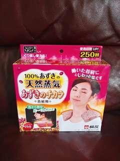 日本桐灰 Kirabai 天然紅豆蒸氣暖肩墊 暖包 暖枕