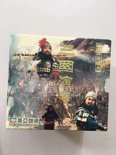 舊版 三國演義 電視劇 VCD DVD