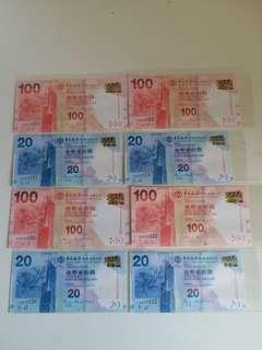 全新:中銀: 紙幣: 靚號碼:信號碼: 有部分號碼相同:(好小有)共8張