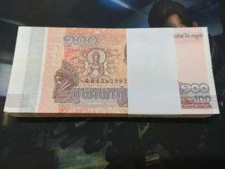 Cambodia currency 99 pcs