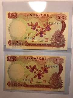 1 pair of Singapore orchid $10 HSS w/seal running number Original UNC