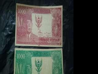 🌟Special Indonesian Soekarno Old Note with Kalimah 🌙