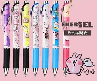 Pentel Japan Kanahei 0.5 energel pen