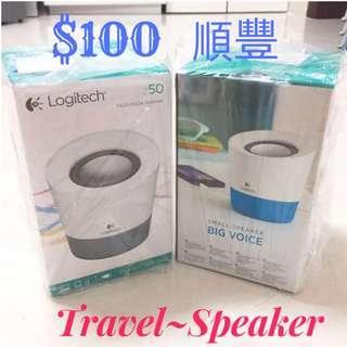 Logitech Z50 迷你喇叭multimedia speaker: Big sound for $70 【ONLY!!】